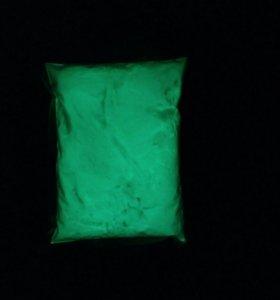 Люминофор зеленый микро 1 кг