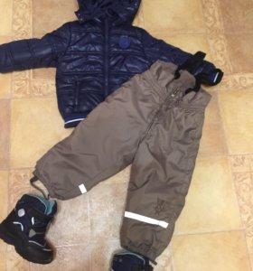 Куртка и штаны Lessie