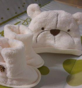 Шапочка и пинетки (комплект для новорожденного)