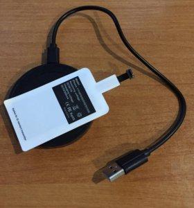 Безпрводное зарядное устройство