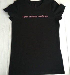 Новая футболка бренд KICHMAN
