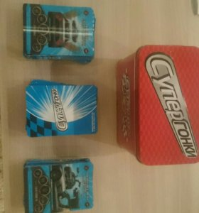 "Карточки ""супер гонки"" + контейнер"