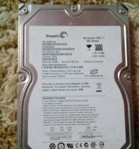 Hdd 500 gb seagate