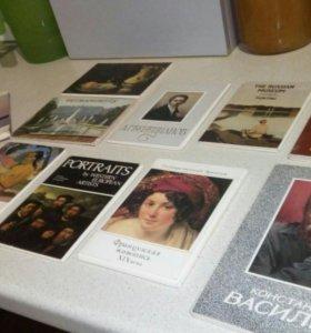 Коллекционные открытки.