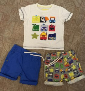 Next одежда для мальчика