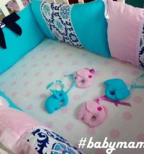 В наличии  бортики-подушки в кроватку