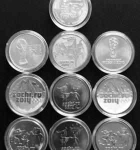 Набор 25 рублей Карабин/Футбол/Сочи 10 монет UNC