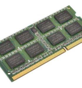 DDR для ноутбуков