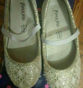 Обувь для девочки 28р-р