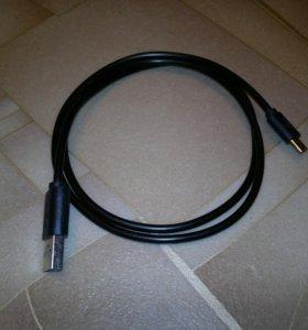 Дата кабель