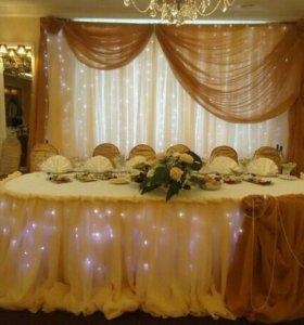 Президиум на свадьбу