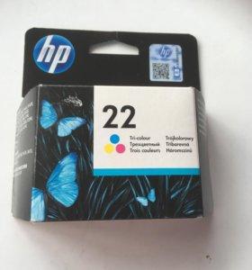 Новый оригинальный картридж HP 22 (c9352ае)цветной