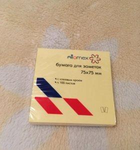 Стикеры 100 листов 75*75 с клеевым краем