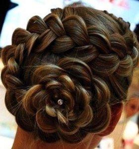 Косы, колоски , причёски с косами