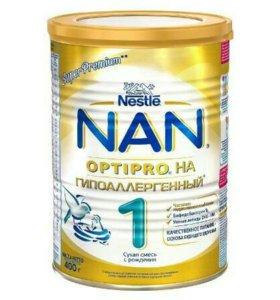 Сухая смесь Nestle NAN Гипоаллергенный 1 OPTIPRO