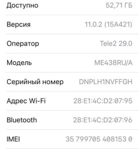 iPhone 5s/64