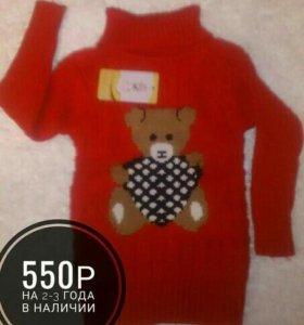 Детские свитер
