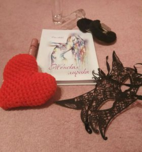 Женская лирика,стихи собственного сочинения