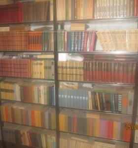Антикварные книги