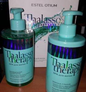 Набор для spa-ритуала Otium Thalasso Therapy
