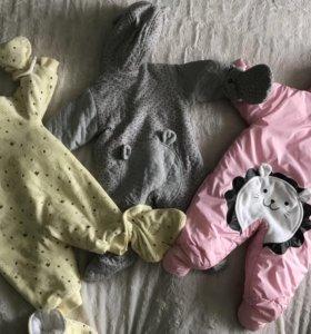 Детские комбинезоны тёплые(3шт)
