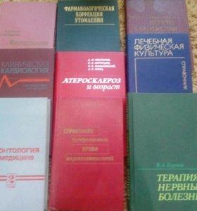 Литература по медицине