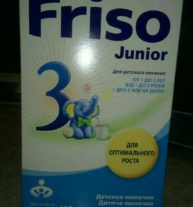 Фрисо 3