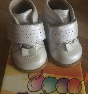 Детские туфли ТОТТО