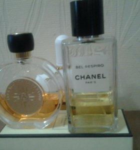 Chanel , Guerlain , Kenzo , Fragonard , Jo malone