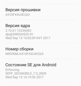 Samsung A 5 2016