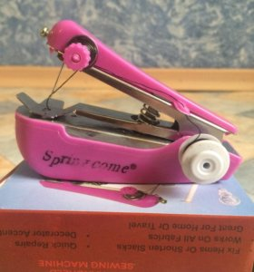 Швейная ручная машина ( степлер)