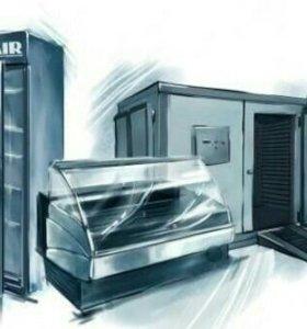 Холодильное оборудование установка, ремонт