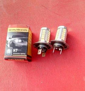 Автомобильные лампы H7 40W