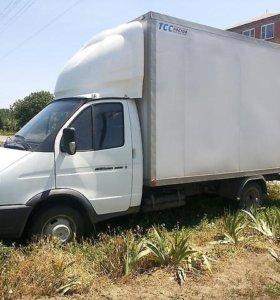 грузовые перевозки,переезды