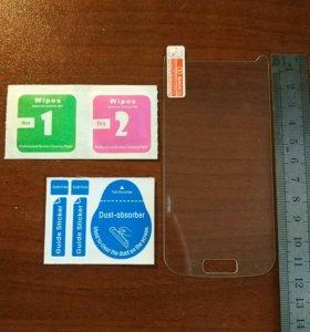 Защитное стекло на Samsung Galaxy S4 mini
