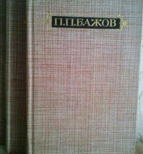 Сказки П.П.Бажова