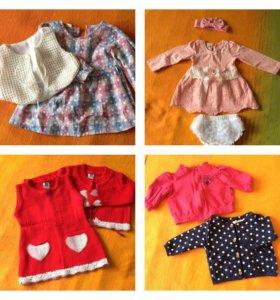 Вещи на девочку от 6 до 12 месяцев