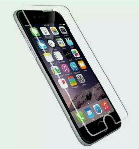 Защитное стеклодляiPhone6/6S
