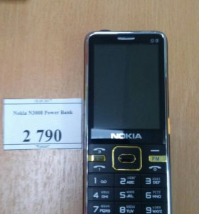 Nokia N 3000 Power Bank