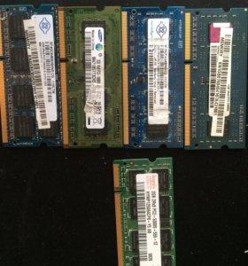 DDR 3 память для ноутбуков