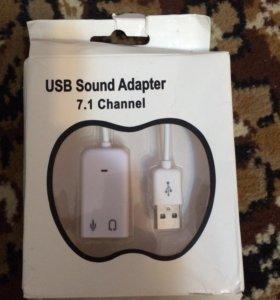 Usb адаптер 7.1