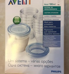 Набор для хранения грудного молока 180 мл