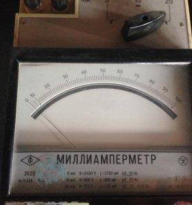 Миллиамперметр Э523