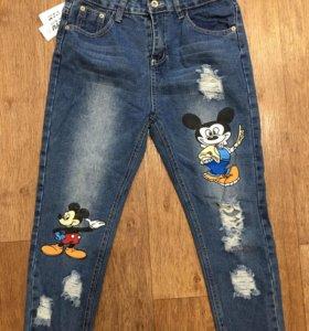 Новые джинсы 🔥