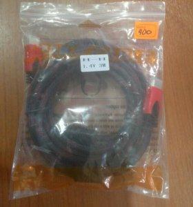 Кабель HDMI 3.0m