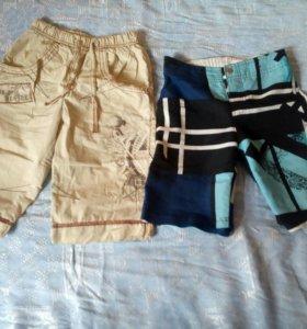 Одежда для мальчика. От 100 рублей.