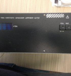 Измеритель тока короткого замыкания цифр. Щ 41160