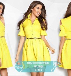 Красивое яркое желтое платье