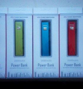 Power bank 2600 mAh с фонариком