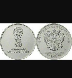 Монета 2018
